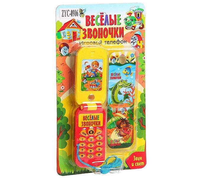 Электронные игрушки Наша Игрушка Телефон Весёлые Звоночки ZYC-0906