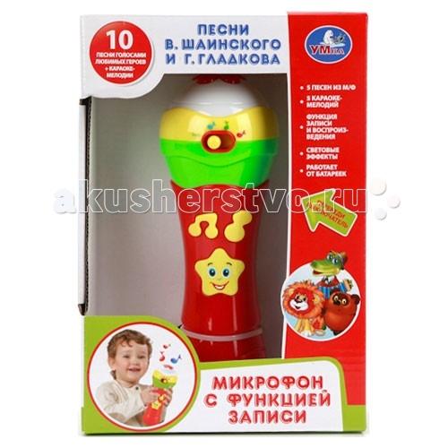 Музыкальные игрушки Умка Микрофон - караоке с функцией записи, песни В.Шаинского и Г.Гладкова