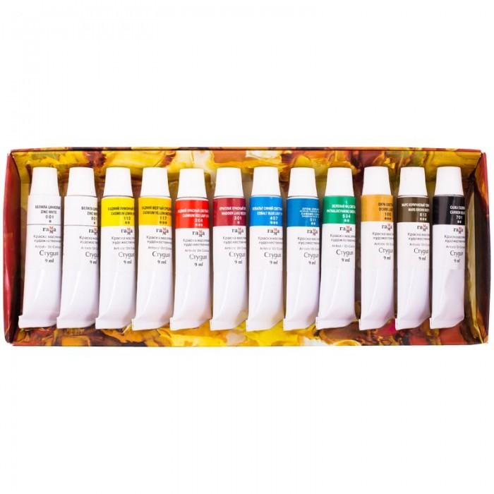 Краски Гамма Краски масляные Студия 11 цветов гамма акварельные краски художественные студия 18 цветов в кюветах 215003