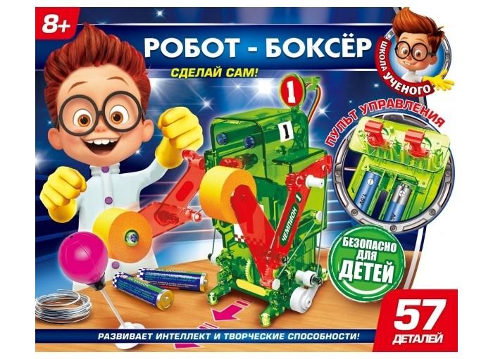 Играем вместе Школа ученого Робот-боксёр (57 деталей) фото