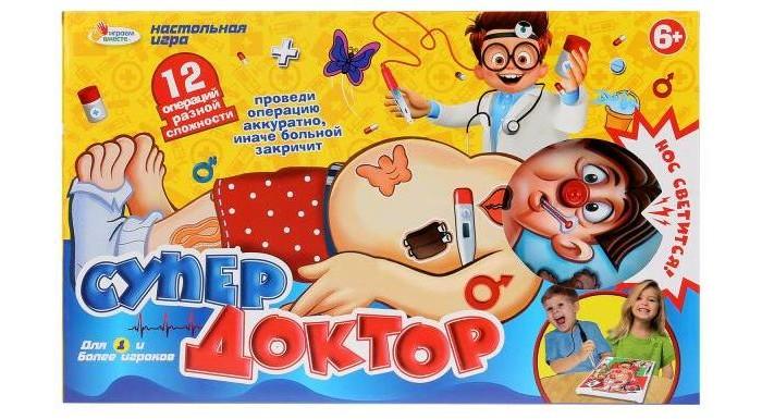 Купить Настольные игры, Играем вместе Настольная игра Супер доктор
