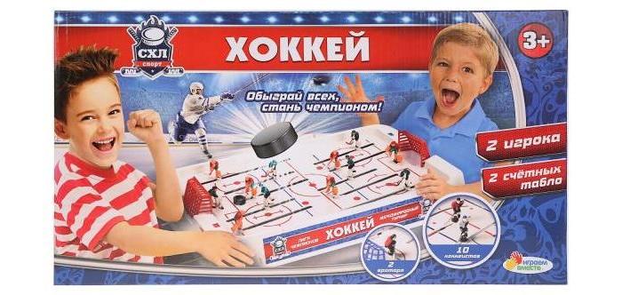 Играем вместе Настольная игра Хоккей от Играем вместе