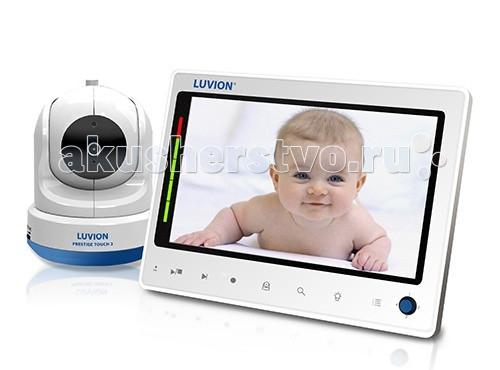 """Luvion Видеоняня Prestige Touch 2Видеоняня Prestige Touch 2Видеоняня Luvion Prestige Touch 2 так же как и первый вариант этой модели имеет большой ЖК-экран - 7 """" (диагональ 19 см). Изготовлен на базе первой версии, но очень глубоко доработан технически. Заменили почти всю устаревшую компонентную базу, поменяли экран на матрицу нового поколения, а камеру с фиксированным углом изображения заменили на новую поворотную (изготовленную на базе прекрасно зарекомендовавшей себя камеры Supreme Connect)  Кнопки контроля системы и джойстик для управления поворотом/наклоном камеры расположены так же как и в первом варианте под экраном и работают без нажатия – сенсорно. Весь набор базовых функций оставлен от первой модели. А некоторые добавлены.  К режиму «Квадро» для отображения нескольких камер одновременно добавили режим «Сплит». Теперь при наличии только двух камер в системе вы можете видеть только их на весь экран, что удобнее, чем смотреть на уменьшенное на пол-экрана изображение с этих двух камер как при режиме «Квадро».  Так же добавили возможность записи видео и звука с камеры на карту памяти SD (в комплекте не поставляется).   Еще стоит отметить, что режим VOX-датчик звука привязали в новом варианте Prestige Touch 2 к динамику. И теперь при его срабатывании вы, если произведете соответствующие настройки, будете слышать и звуковой сигнал.  Все опции которые были реализованы в предыдущей модели Prestige Touch оставили, за исключением некоторых, уже не сильно востребованных родителями.  ИК-подсветка до 5-ти метров для ночного использования, колыбельные мелодии, включающиеся дистанционно. Ночничок у камеры, который вы так же можете включить с монитора. Датчик температуры, передающий показания из комнаты где установлен детский блок, со звуковым предупреждением при выходе за установленные вами рамки показаний. Режим радионяни для использования без включения экрана.  Так же хотели бы отметить что новая камера, которой укомплектовали Prestige Touch 2 теперь способна поворачива"""