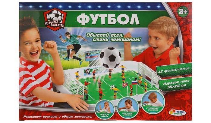 Купить Настольные игры, Играем вместе Настольная игра Футбол B42670-R1