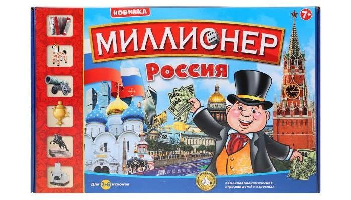 Купить Настольные игры, Играем вместе Настольная игра Миллионер Россия