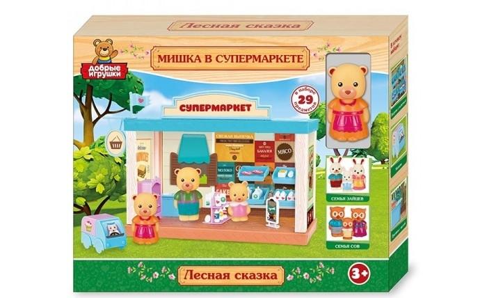 Картинка для Играем вместе Набор Мишка в супермаркете