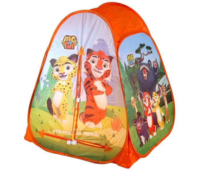 Палатки-домики Играем вместе Палатка Лео и Тиг