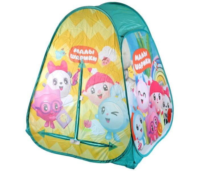 Фото - Палатки-домики Играем вместе Палатка Малышарики палатка arten space