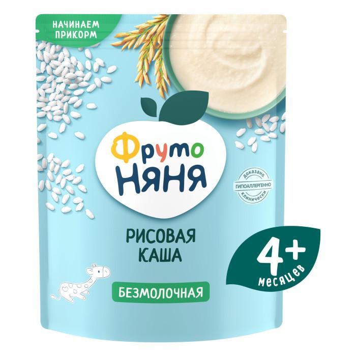 Каши ФрутоНяня Безмолочная рисовая каша быстрорастворимая с 4 мес. 200 г