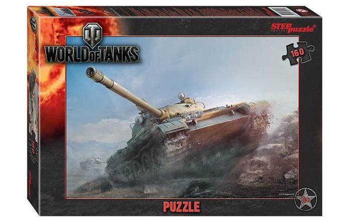 Пазлы Step Puzzle Пазл World of Tanks (160 деталей) пазл step puzzle степ пазл 1000 эл world of tanks 79604