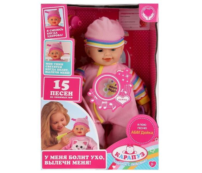 Картинка для Куклы и одежда для кукол Карапуз Пупс функциональный с набором доктора Лечим уши 40 см