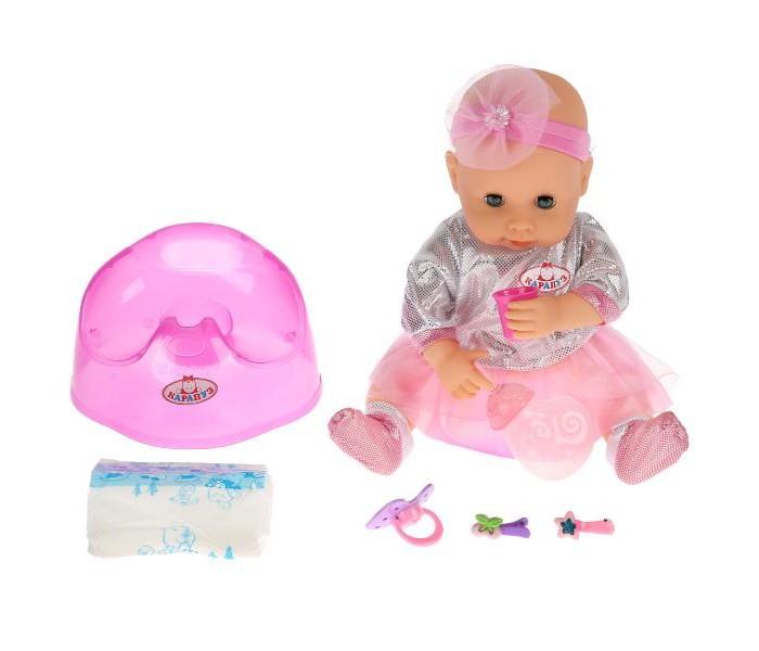 Картинка для Куклы и одежда для кукол Карапуз Пупс функциональный 40 см