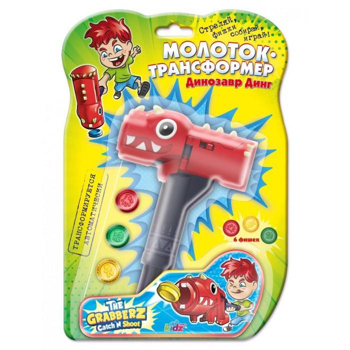 Grabberz Игрушка Молоток-трансформер. Динозавр Динг от Grabberz