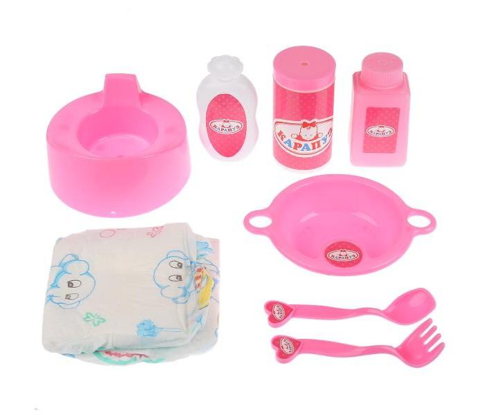 Куклы и одежда для кукол Карапуз Набор для пупса (8 предметов) набор аксессуаров карапуз для пупса 3 предмета bae01 s ru розовый