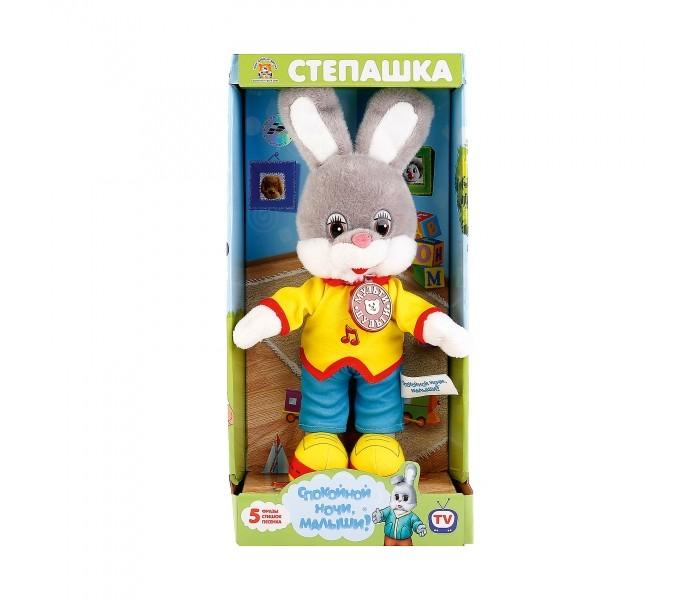 Картинка для Мягкие игрушки Мульти-пульти Спокойной ночи, малыши Степашка 25 см