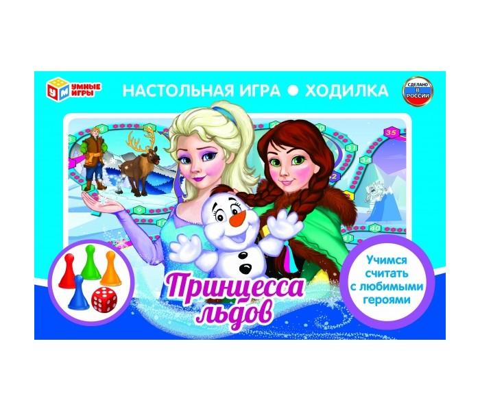 Настольные игры Умка Настольная игра-ходилка Принцесса льдов игра настольная принцесса феи крёстные