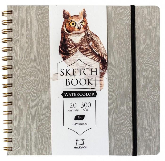 Малевичъ Скетчбук для акварели Platinum wood 21х21 20 листов