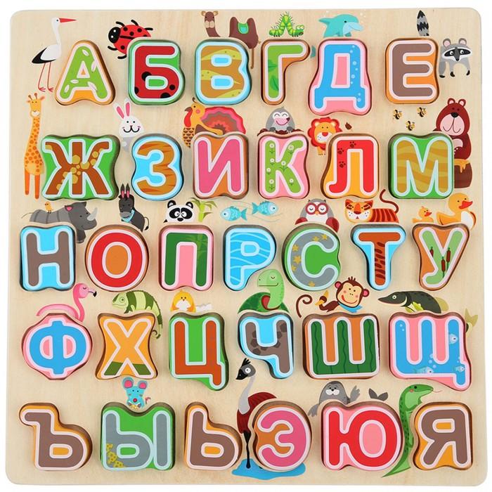 Купить Деревянные игрушки, Деревянная игрушка Lucy & Leo Красочный набор Алфавит