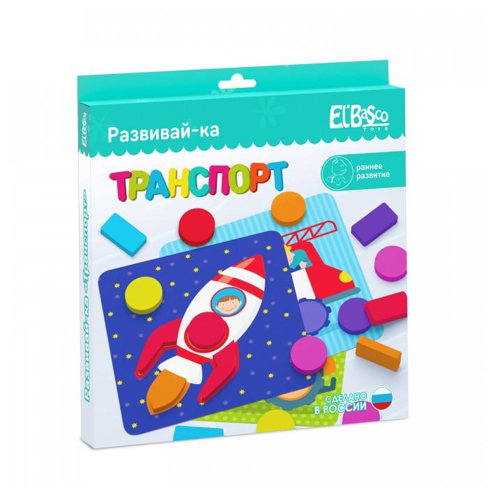 Развивающие игрушки ElBascoToys Развивай-ка Транспорт