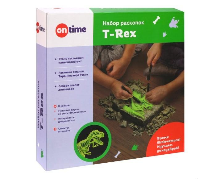 Купить Наборы для опытов и экспериментов, On Time Набор раскопок Т-Rex