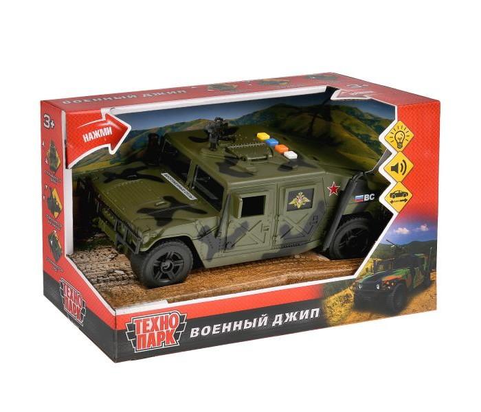 Купить Машины, Технопарк Машина инерционная Военный Джип 23.5 см