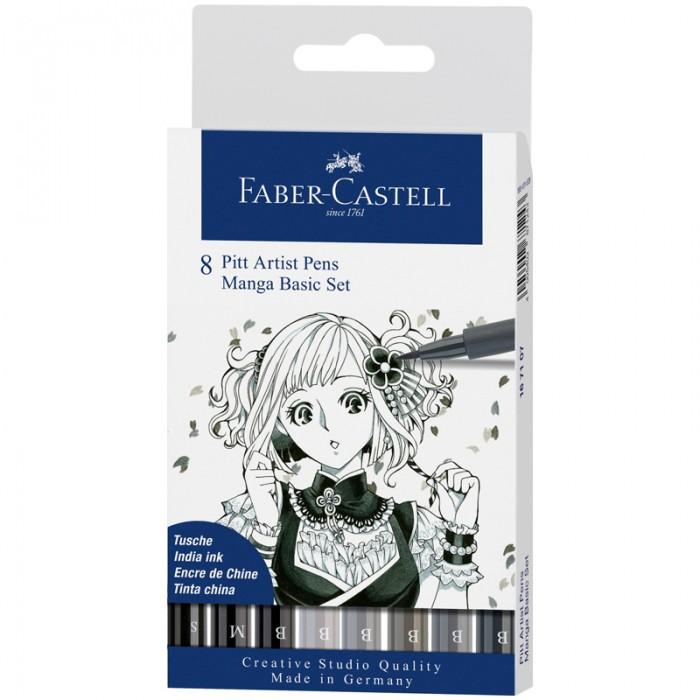 Канцелярия Faber-Castell Набор ручек капиллярных Pitt Artist Pen Manga Basic set 8 шт.