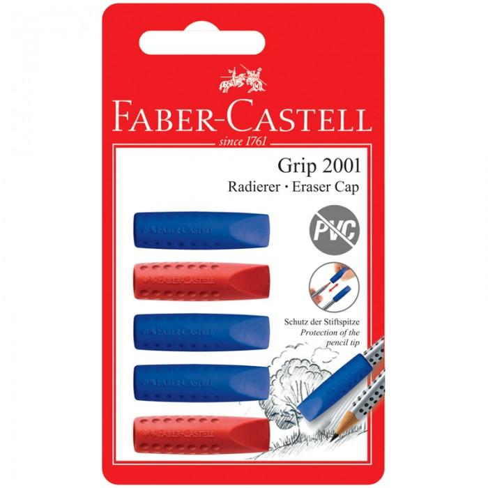 Канцелярия Faber-Castell Набор ластиков-колпачков Grip 2001 трехгранный 5 шт.