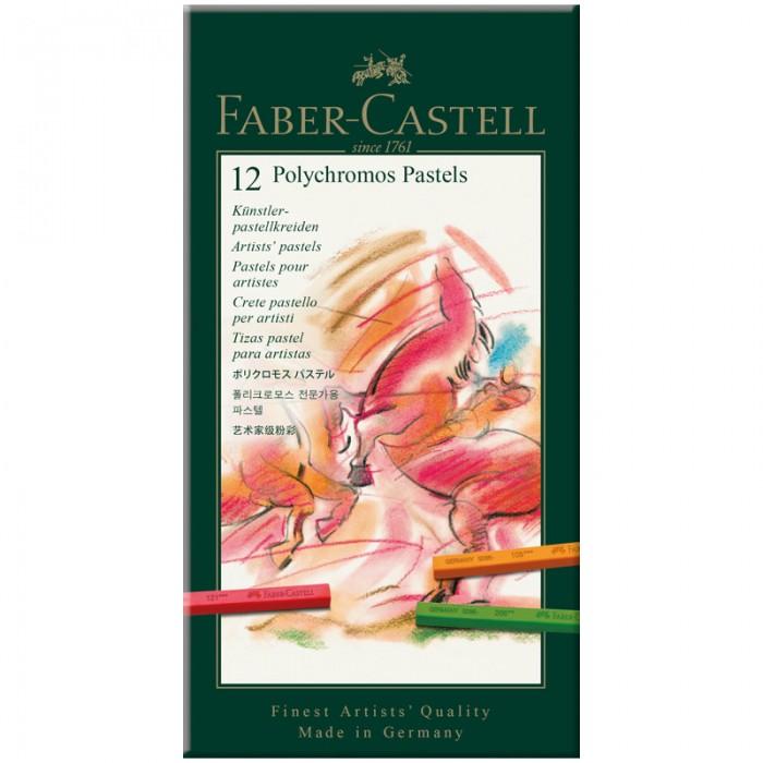 Faber-Castell Пастель художественная Polychromos 12 цветов