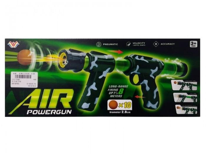 Картинка для 1 Toy Street Battle игрушечное оружие с мягкими шариками