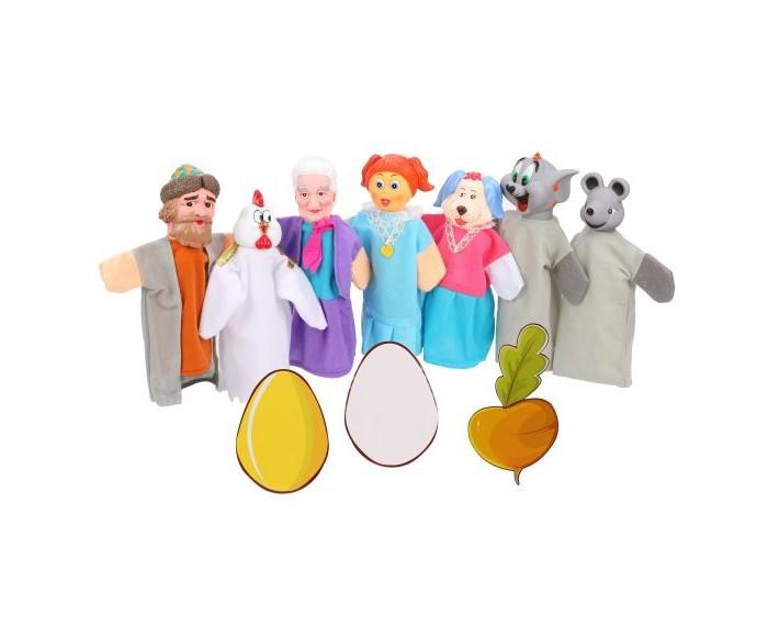 Ролевые игры Жирафики Кукольный театр 2 в 1 Репка и Курочка ряба ролевые игры жирафики кукольный театр репка 6 кукол