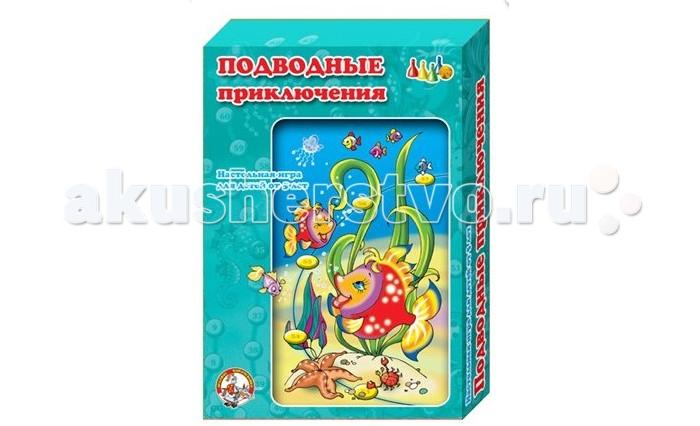 Игры для малышей Тридевятое царство Настольная игра Подводные приключения тридевятое царство
