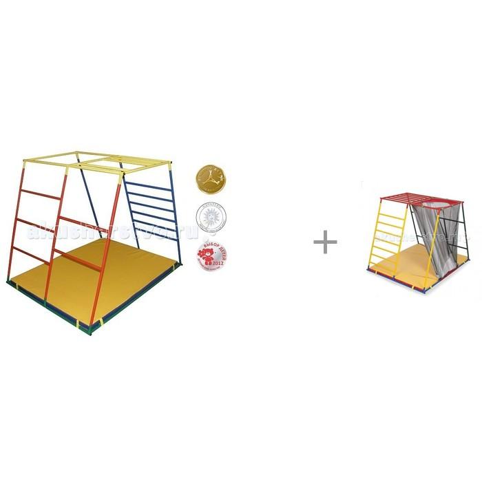 Картинка для Ранний старт Детский спортивный комплекс Люкс базовая комплектация с игровым чехлом Баскетбол