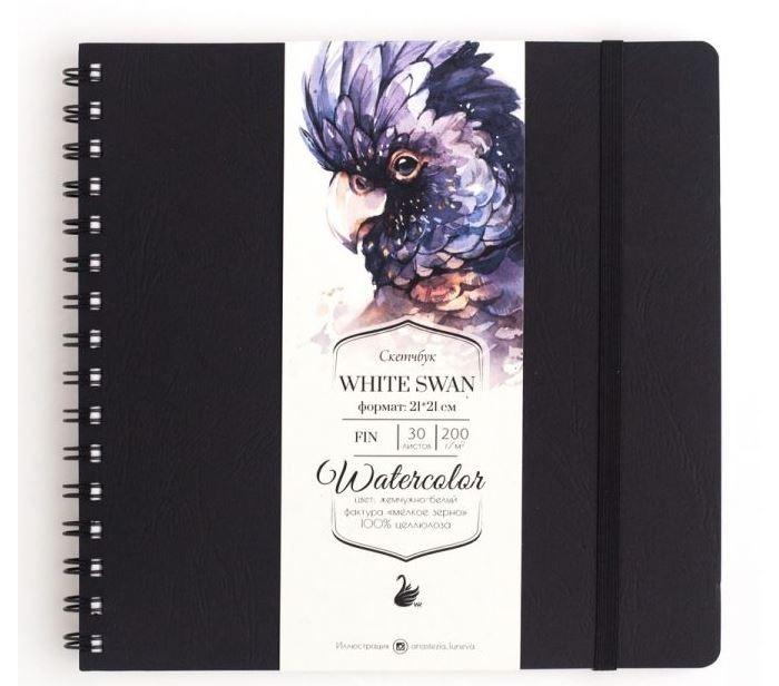 Купить Принадлежности для рисования, Малевичъ Скетчбук для акварели White Swan Fin 401452 21х21 см 30 л