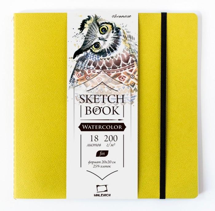 Купить Принадлежности для рисования, Малевичъ Скетчбук для акварели Shammy Fin 401455 20х20 см 18 л