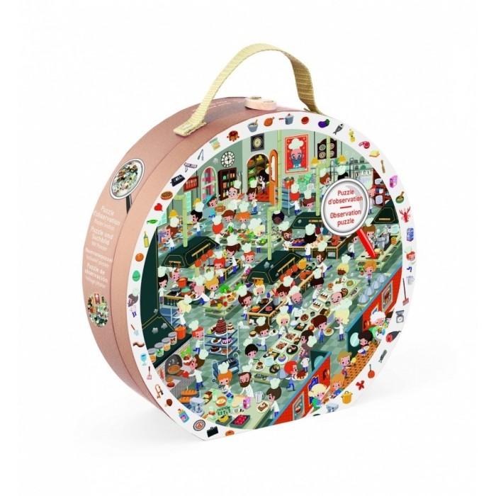 Пазлы Janod Пазл в круглом чемоданчике Ресторан (208 элементов)