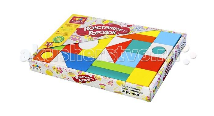 Купить Деревянная игрушка Alatoys Конструктор Городок окрашенный 26 деталей в интернет магазине. Цены, фото, описания, характеристики, отзывы, обзоры