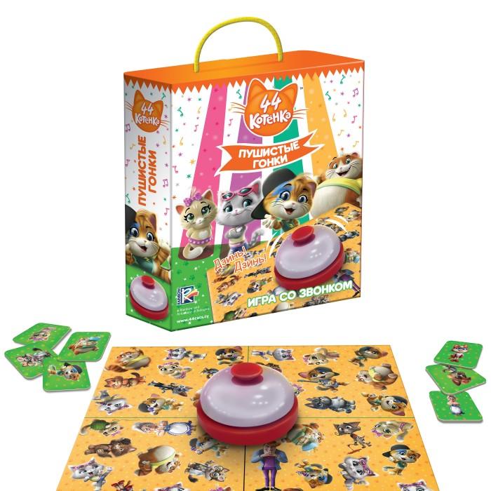 Настольные игры Vladi toys Настольная игра со звонком 44 Котенка Пушистые гонки
