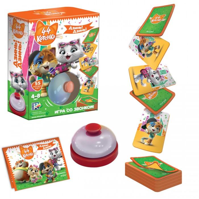 Настольные игры Vladi toys Настольная игра со звонком 44 Котенка Дзинь-Дзинь