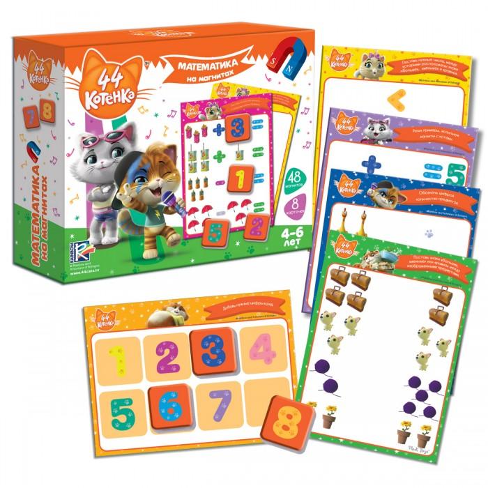 Раннее развитие Vladi toys Магнитная математика для детей 44 Котенка азбука на магнитах 44 котенка