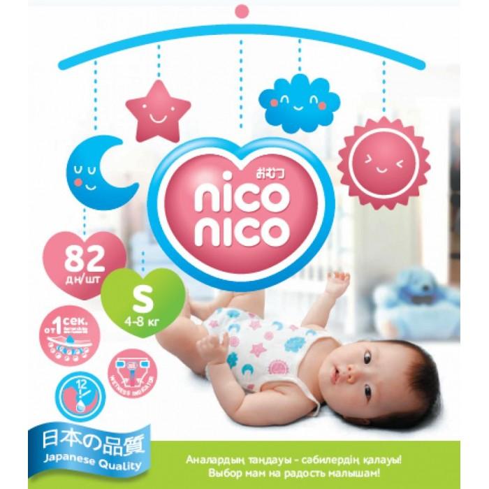 Nico Nico Подгузники S (4-8 кг) 82 шт.