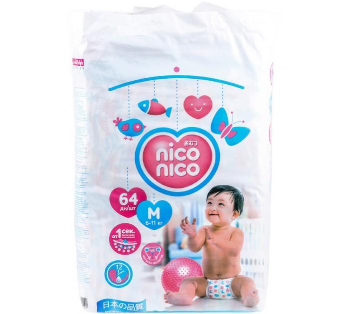 Nico Nico Подгузники M (6-11 кг) 64 шт.