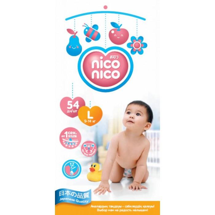 Nico Nico Подгузники L (9-14 кг) 54 шт.