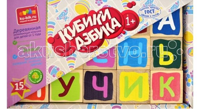 Деревянные игрушки Alatoys Кубики Азбука деревянные окрашенные 15 шт. деревянные игрушки теремок кубики веселый счет 12 шт