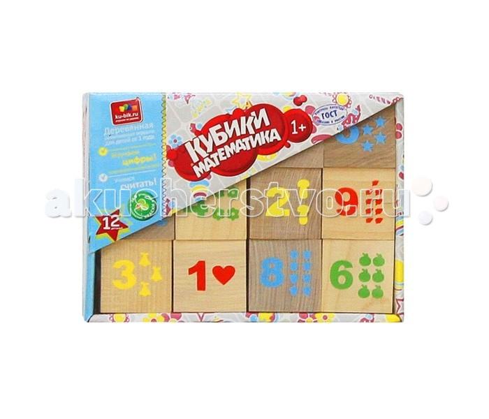 Деревянные игрушки Alatoys Кубики Математика деревянные неокрашенные 12 шт.