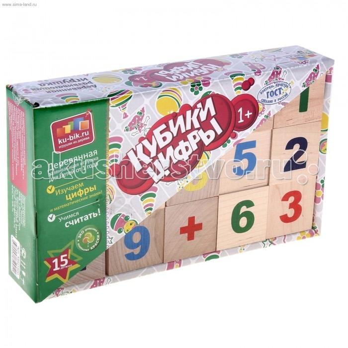Деревянные игрушки Alatoys Кубики Цифры деревянные неокрашенные 15 шт. деревянные игрушки теремок кубики веселый счет 12 шт