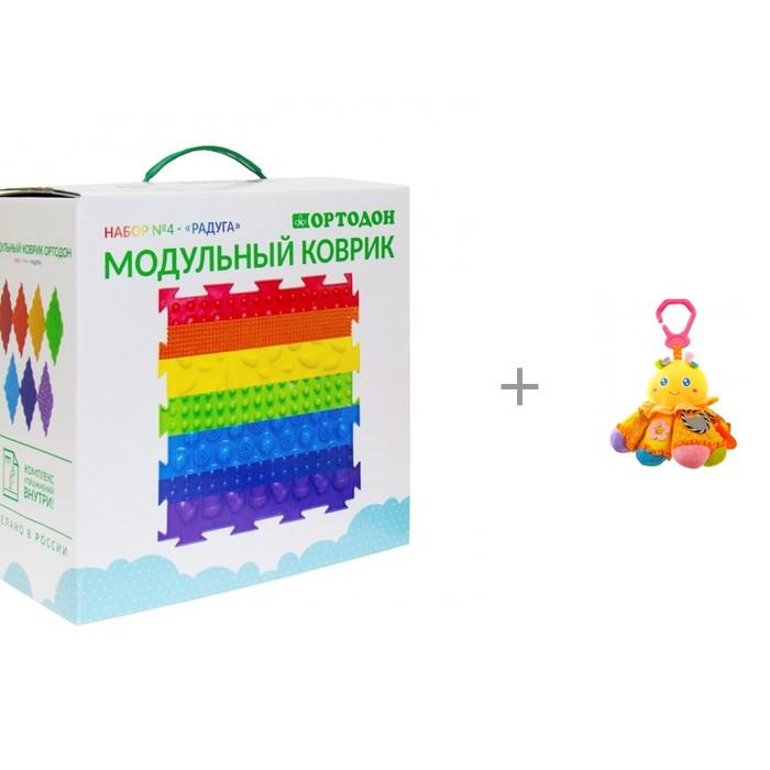 ОртоДон модульный №4 Радуга и Подвесная игрушка Forest Осьминожка