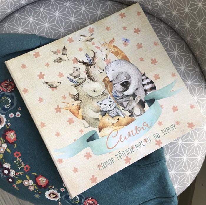 Фото - Фотоальбомы и рамки Miaworkstudio Фотоальбом Семья конверт сонный гномик сонный гномик mp002xc0084i