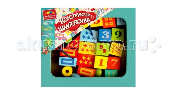 Купить Деревянные игрушки, Деревянная игрушка Alatoys Шнуровочка с цифрами 25 деталей 3 шнура