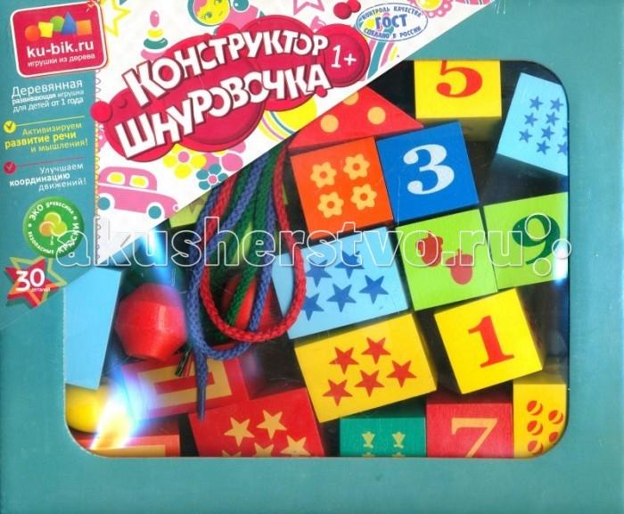 Деревянные игрушки Alatoys Шнуровочка с цифрами 30 деталей 3 шнура