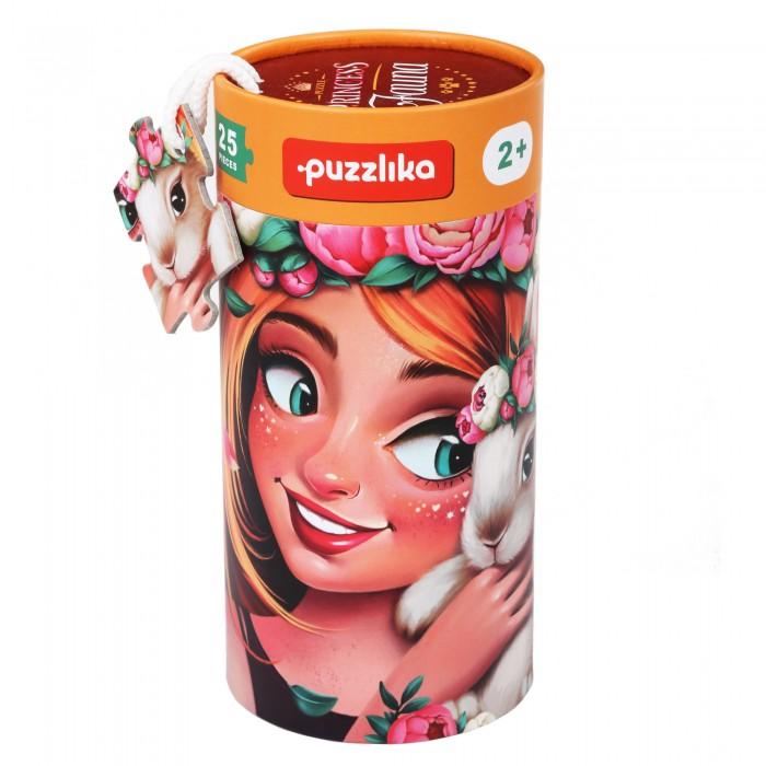 Картинка для Пазлы Puzzlika Пазлы Принцесса Животных 25 деталей